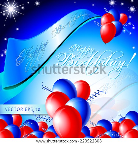 Happy Birthday Card Layout Template Eps 10 Stock Vector Royalty
