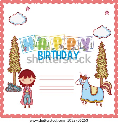 Happy Birthday Card Little Boy Stock Vector Royalty Free