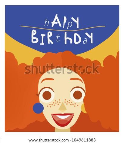 Happy Birthday Card Red Hair Girl Stock Vector Royalty Free