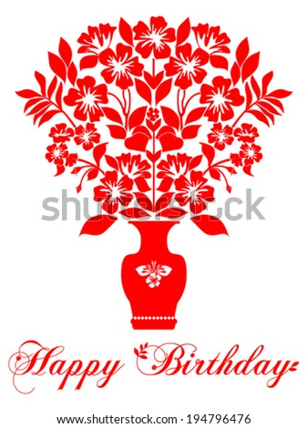 Happy Birthday Card Red White Color Stock Vector Royalty Free