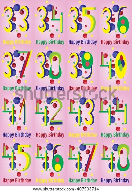 Happy Birthday Card Set Happy Birthday Stock Vector Royalty Free 407503714
