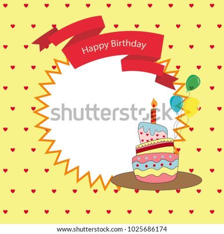 Happy Birthday Frame Cake Stock Vector (Royalty Free) 1025686174 ...