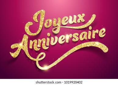 Joyeux anniversaire en français : Joyeux Anniversaire