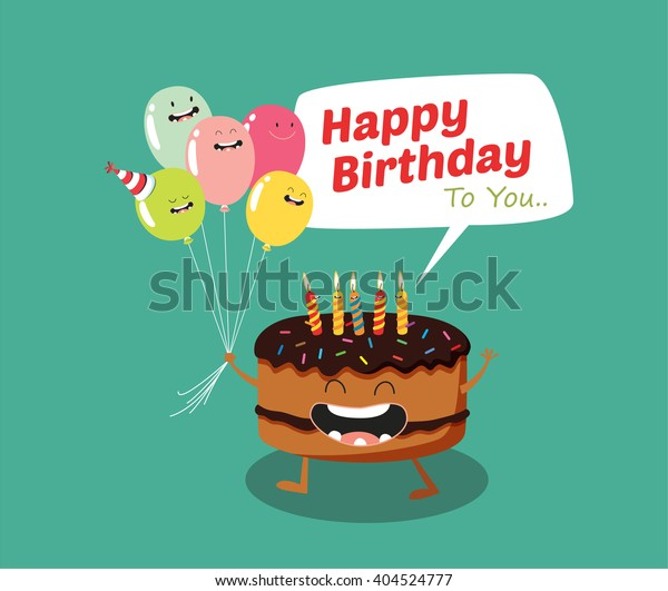 Swell Happy Birthday Funny Cake Balloon Vector Stock Vector Royalty Birthday Cards Printable Benkemecafe Filternl
