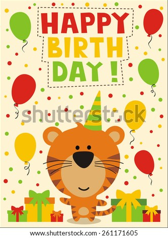Happy Birthday Funny Little Tiger With Gifts And Balloons Greeting Card