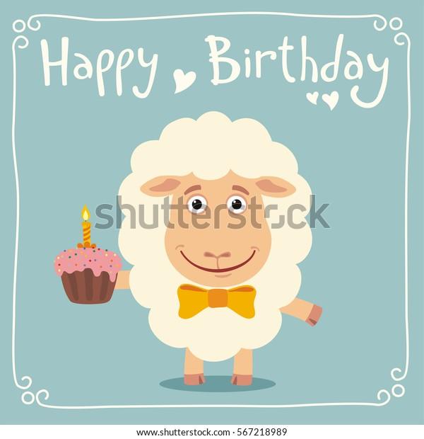 Miraculous Happy Birthday Funny Sheep Birthday Cake Stock Vector Royalty Funny Birthday Cards Online Alyptdamsfinfo