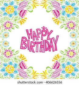 Happy birthday greeting card with beautiful floral pattern background vector illustration
