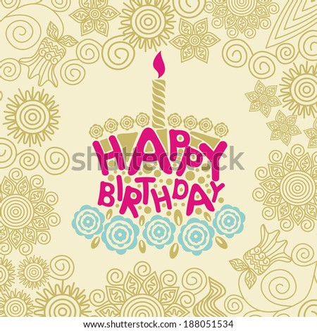 Happy Birthday Greeting Card Cake Vector Stock Vector Royalty Free