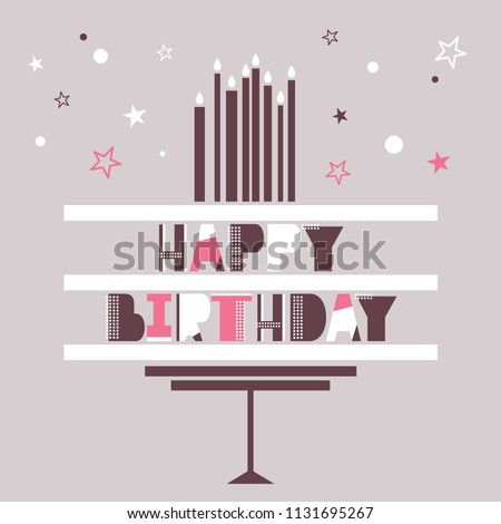 Happy Birthday Greeting Card Colorful Cute Stock Vector Royalty