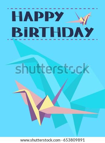 Happy Birthday Greeting Card Crane Bird Stock Vector Royalty Free
