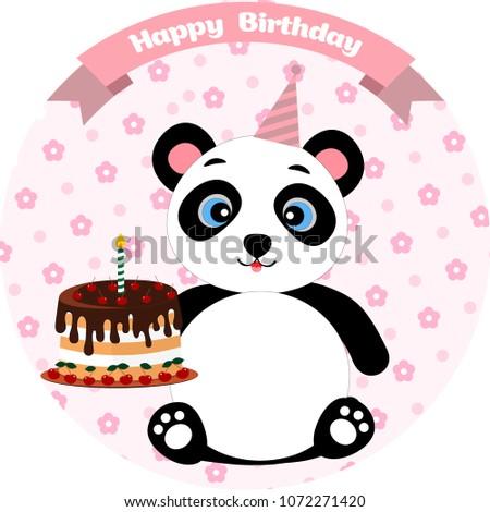 Happy Birthday Greeting Card Cute Panda Stock Vector Royalty Free