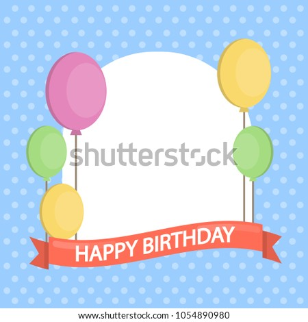 Happy Birthday Greeting Card Empty Space Stock Vector Royalty Free