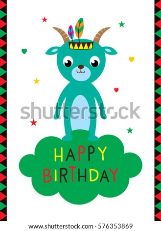 Happy Birthday Greeting Card Goat Graphic Stock Vector Royalty Free