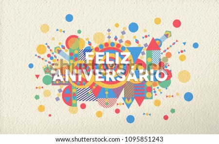 Happy Birthday Greeting Card Illustration Portuguese Stock Vector