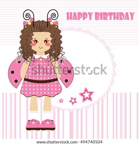 Happy Birthday Greeting Card Kawaii Little Stock Vector Royalty