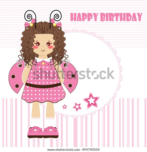 Happy Birthday Greeting Card Kawaii Little Stock Vector Royalty