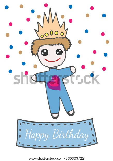 Happy Birthday Greeting Card Llittle Prince Stock Vector Royalty Free 530303722