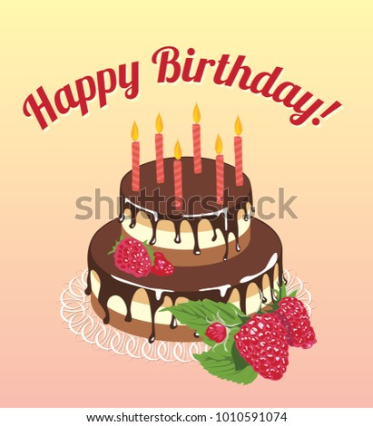 Happy Birthday Greeting Card Lovely Holiday Stock Vector Royalty