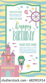 monster birthday party invitation greeting card stock vector
