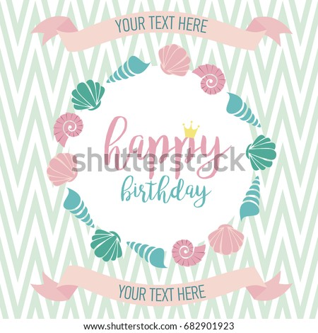Happy birthday invitation party greeting card stock vector royalty happy birthday invitation for party or greeting card with mermaid and sea life vector illustration filmwisefo