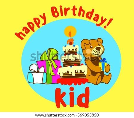 Happy Birthday Kid Stock Vektorgrafik Lizenzfrei 569055850