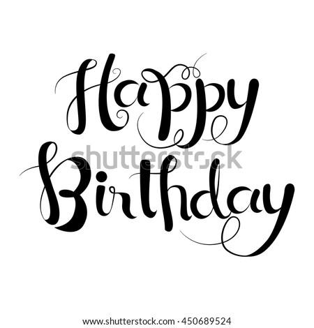 happy birthday letter vector