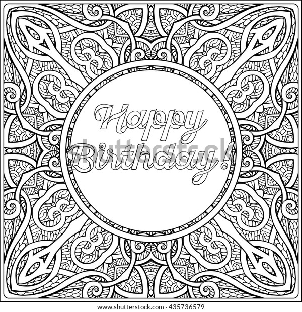 Doodle happy birthday - Doodle Art / Doodling Adult Coloring Pages | 620x600