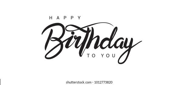 生日快樂字母橫幅,黑色。 向量插圖。
