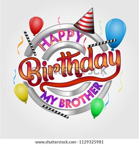 Happy Birthday My Brother Wish Emblem
