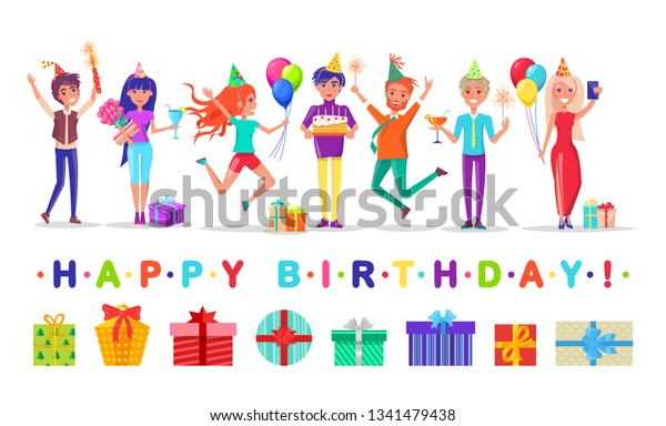 Happy Birthday Party Present Boxes Guests Stock Vector Royalty Free