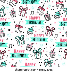 Happy birthday Seamless pattern.
