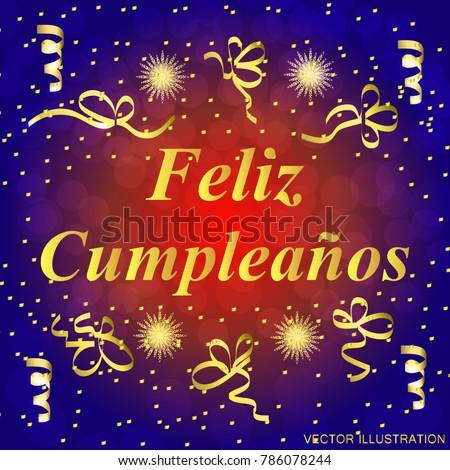 Happy Birthday Spanish Greeting Card Brightly Stock Vector Royalty