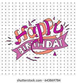 happy birthday typography vector design greeting のベクター画像素材
