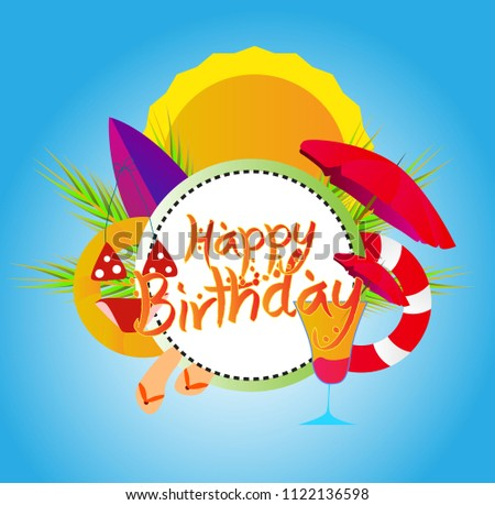 Happy Birthday Vector Beautiful Greeting Card Or Label With Beach Summer Theme And Handrawn