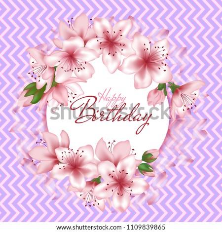 Happy Birthday Vector Card Japanese Cherry Blossom Pink Sakura Flowers Frame Beautiful Greeting