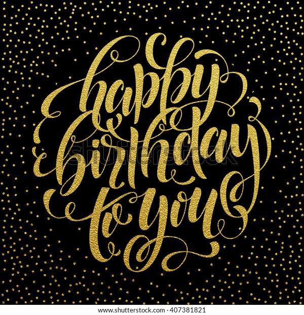 Happy Birthday You Vector Gold Glitter Stock Vector Royalty Free 407381821
