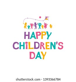 Happy Children's Day. Bright multicolored flat design of social logo. Colorful silhouettes of joyful playing kids illustration to the International Children's Day. Vector inscription and funny kids.