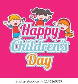happy children's day celebration