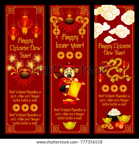 Happy chinese lunar new year greeting stock vector royalty free happy chinese lunar new year greeting banners of traditional chinese symbols and decorations vector golden m4hsunfo