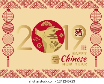 "Happy chinese new 2019 year, year of the pig. Pig  - symbol 2019 New Year.Chinese  characters translation: ""Happy New Year"". Template banner, poster in oriental style.  Vector illustration."