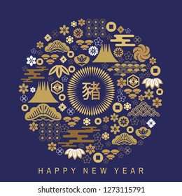 """Happy chinese new 2019 year, year of the pig. Pig  - symbol 2019 New Year.Chinese  characters translation: """"Happy New Year"""". Template banner, poster in oriental style. Vector illustration."""