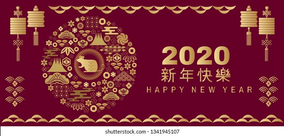 """Happy chinese new 2020year, year of the rat.  Chinese  characters translation: """"Happy New Year"""". Template banner, poster in oriental style. Japanese, chinese elements. Vector illustration."""