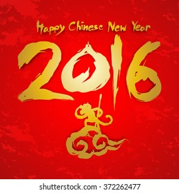 Happy Chinese new year 2016 typography and monkey king on cloud with shadow design gold color isolated on red gradient brush background