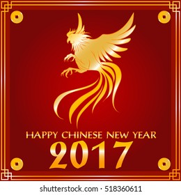 Happy Chinese New Year 2017. Graphic of the soaring rooster on the red background