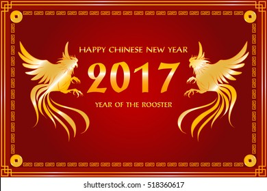Happy Chinese New Year 2017 (Year of the Rooster). Graphic of the two soaring rooster on the red background