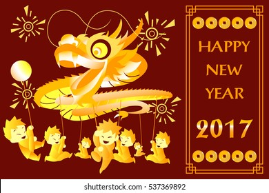 Happy Chinese New Year 2017 (Dragon Dance) Gold Version with Text