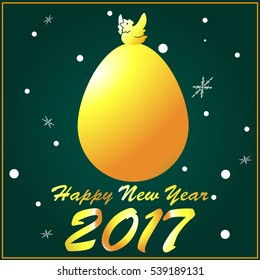 Happy Chinese New Year 2017 (Year of the Rooster). Graphic of Golden Egg of Wealth