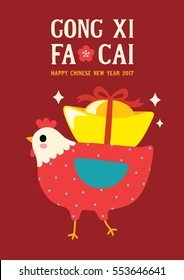 Gong xi fa cai greeting card images stock photos vectors year of the rooster with gong xi fa cai m4hsunfo
