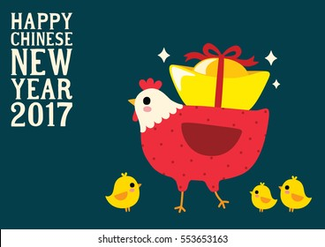 Happy chinese new year 2017. Cute chicken and hen. Year of the rooster. Vector Illustration.