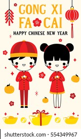 happy chinese new year 2017 with cute boy and girl in traditional chinese clothes and